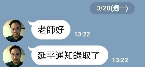 簡杰文理補習班 (33).jpg