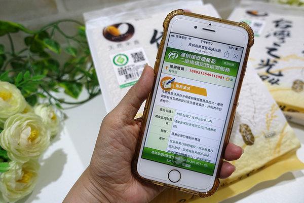 台灣米推薦-天然米食台灣之光194 (8).jpg