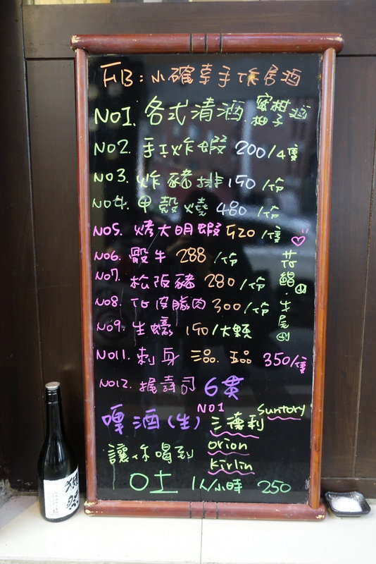 小確幸板橋店 (4).JPG