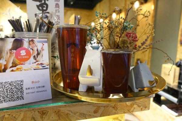 六張犁飲料店-茶山小飲料店,草本機能蛋做的好喝蛋蜜汁 (12).jpg