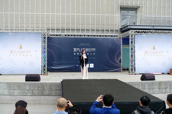 桃園西服推薦-西服先生,X-PLUS創世界服飾聯合展示會 (11).jpg