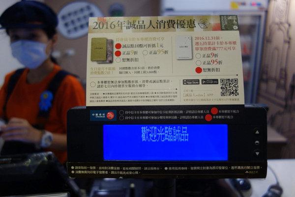 鱷魚騎士奶茶北車站前店 (16).JPG