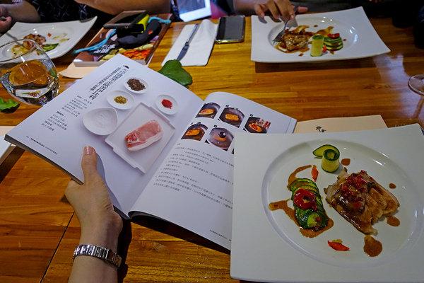 食尚馬非親炙家滋味 (24).jpg