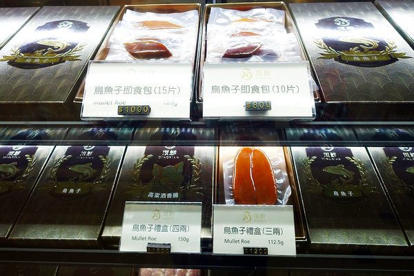 頂鮮台北101店  (11).jpg
