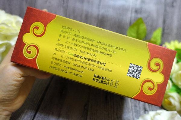 瑾妃瑪黛S纖體茶 (5).jpg
