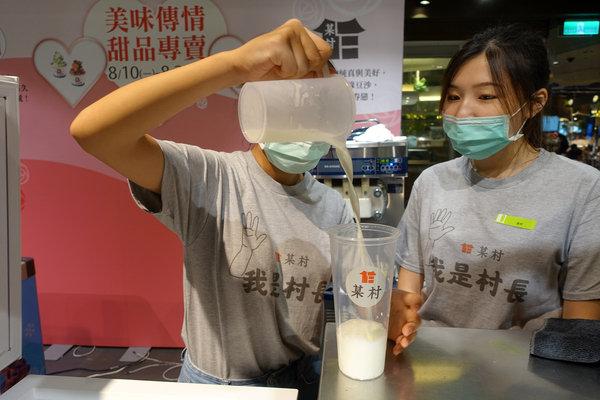 某村綠豆沙專賣所京站快閃店,台北好喝綠豆沙 (7).jpg