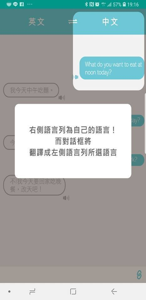 雙向翻譯機推薦-Innfact Umi Talk AI多功能口譯機 (15).jpg