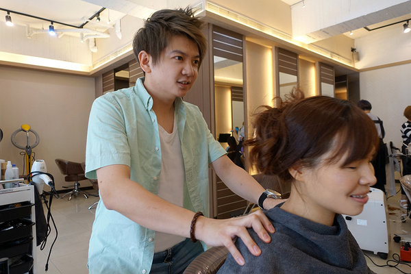 Jie Hair Salon捷沙龍 (20).jpg