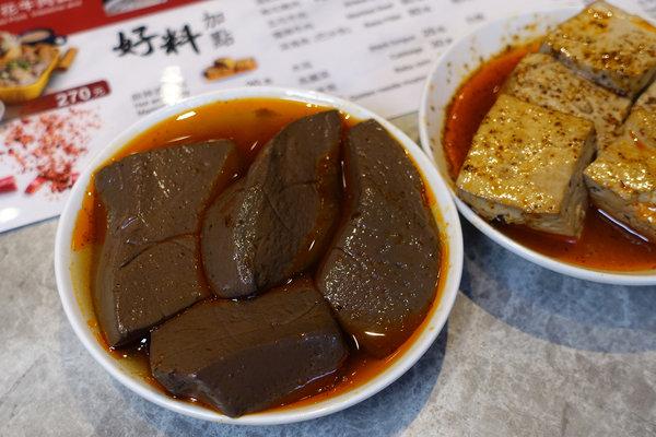 1 1鍋物辣MINI,台北京站麻辣小火鍋 (23).jpg