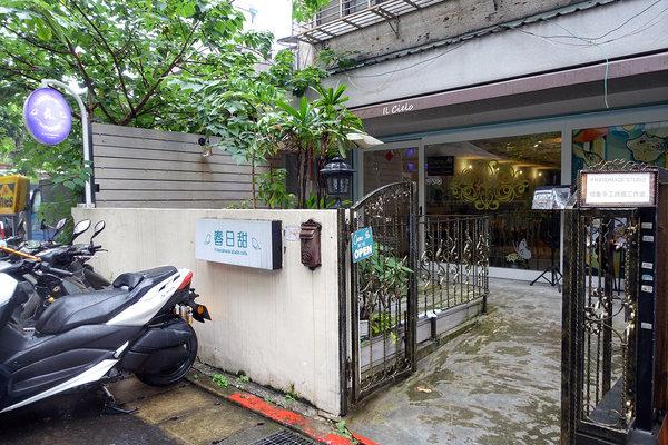 中山站下午茶蛋糕-春日甜Bistro Café (1A1).jpg