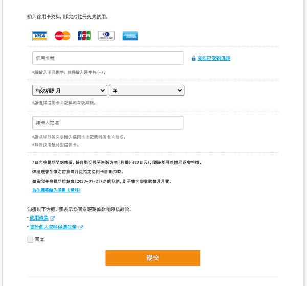native camp心得感想、註冊教學,便宜線上英文 (9).jpg