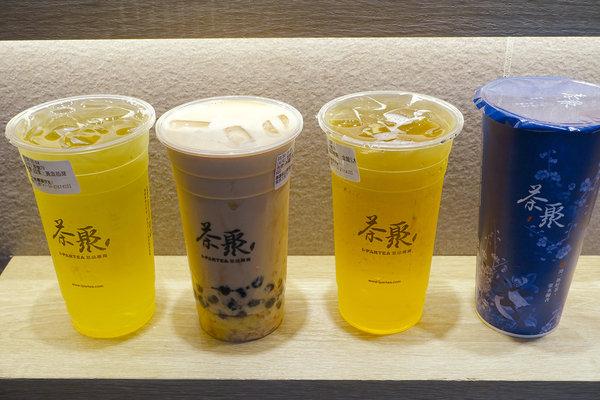 南京三民站飲料店-茶聚茗品,南京三民手搖杯 (24).jpg