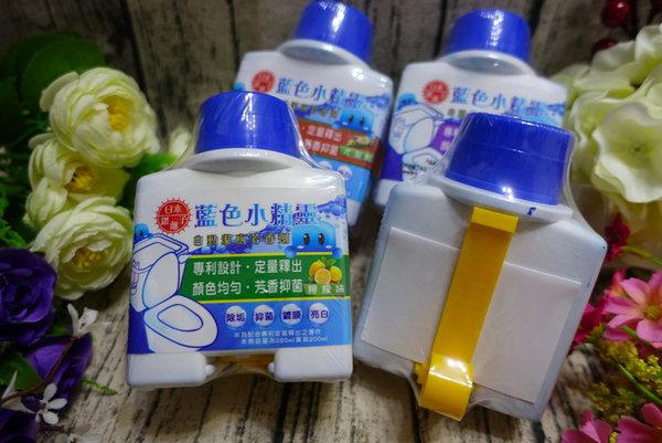藍色小精靈自動潔廁芳香劑 (24).JPG