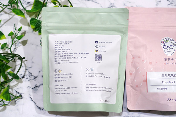 好喝花茶包推薦-花茶先生,冷泡熱沖台灣花茶品牌 (12).jpg