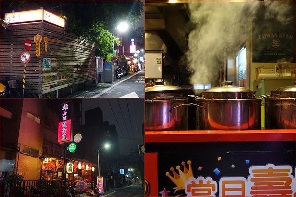 雞老闆桶仔雞林森五條店 (2).jpg