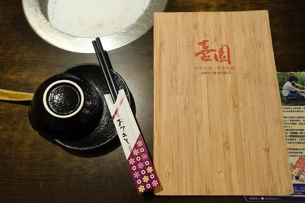 喜園涮涮鍋 (9).jpg
