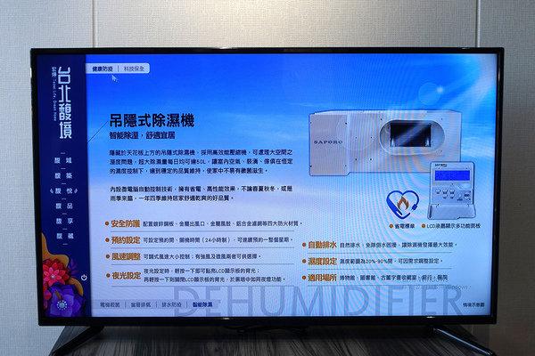 七堵新建案-台北馥境,北五堵新建設 (27).jpg