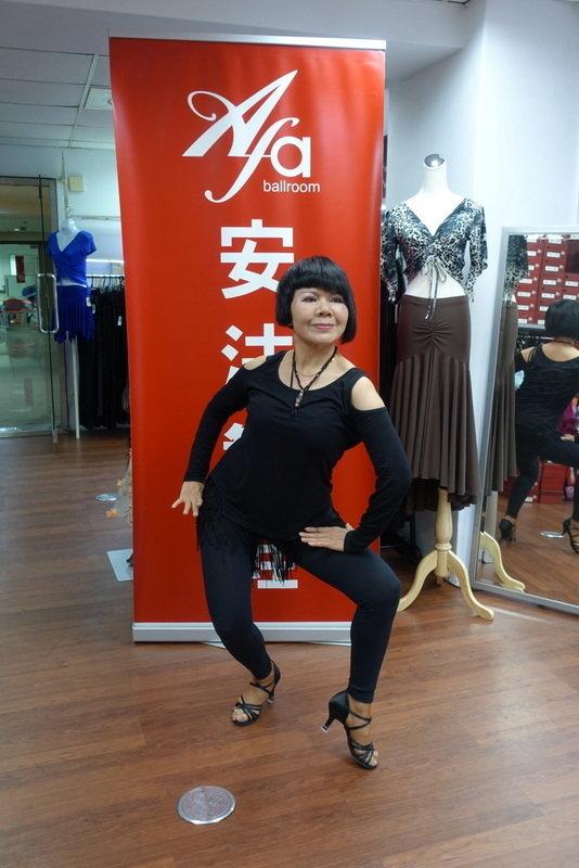 afa安法舞鞋 (28).JPG