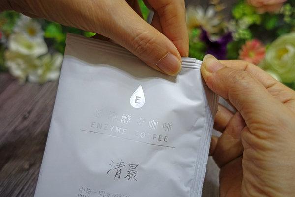 恩津酵素咖啡 (10).jpg