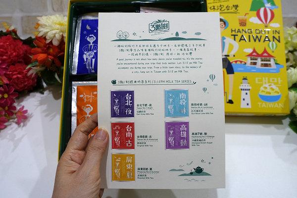 3點1刻遊台灣 (13).jpg