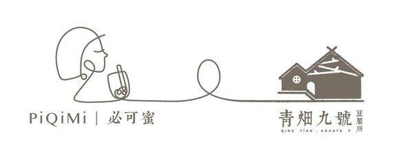 青畑九號豆製所板橋快閃店-必可蜜聯名商品@新北板橋大遠百.jpg