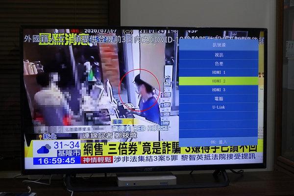 好用影音傳輸線開箱-Esense鋁合金HDMI影音傳輸線 (20).jpg