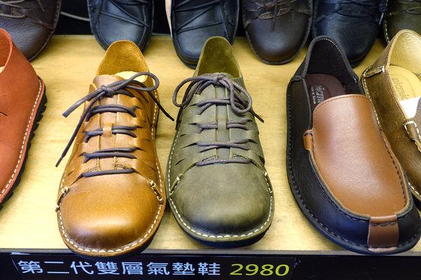 好穿手工鞋-皮克米台灣手工鞋,台灣製真皮手工鞋 (6).jpg