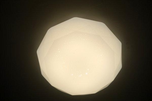 LED吸頂燈推薦-旭光LED吸頂燈,旭光護眼檯燈 (22).jpg