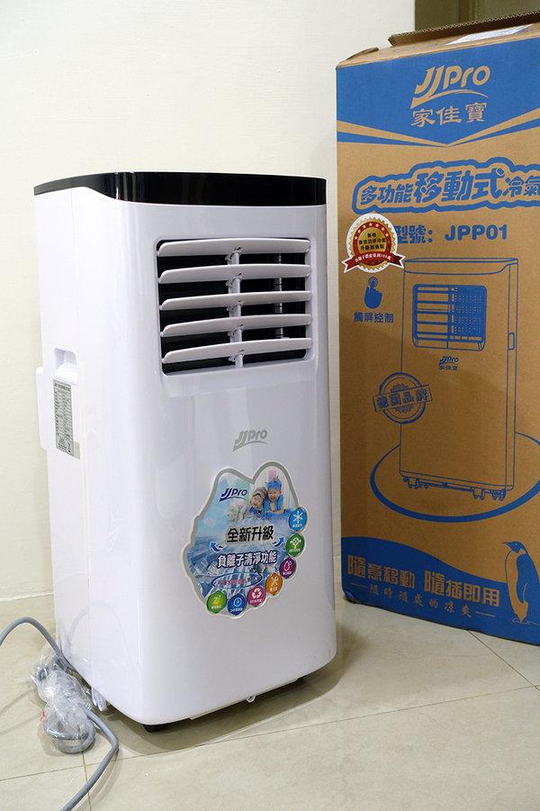 移動式冷氣推薦-德國JJPRO移動式冷氣 (5).jpg