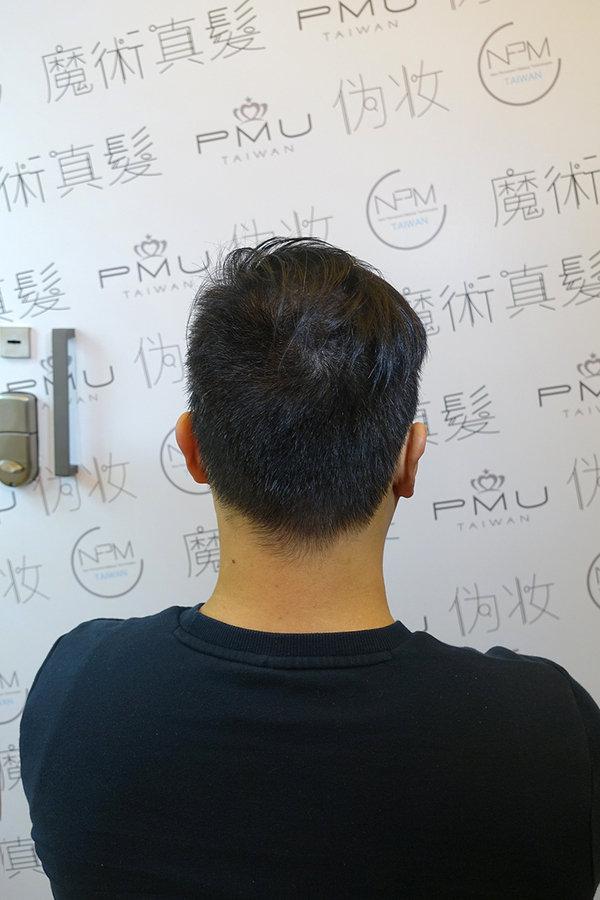 NPM魔術真髮 (43).jpg