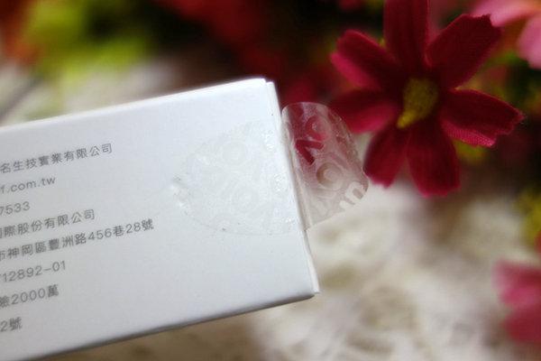AVIVA水潤保濕防曬霜SPF50 PA    (7).JPG