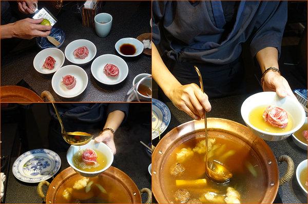 蘭亭鍋物割烹-信義安和站和牛鍋物餐廳 (39).jpg