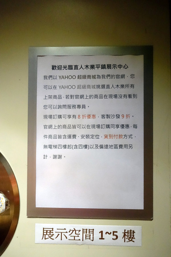 平鎮家具推薦-日本直人木業,中壢客製化家具 (11).jpg