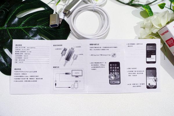 好用影音傳輸線開箱-Esense鋁合金HDMI影音傳輸線 (7).jpg