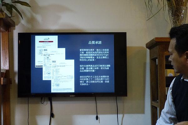 愛草學 (5).jpg
