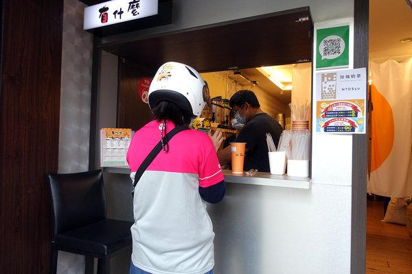行天宮站飲料店-有什麼水果茶專賣店 (5).jpg