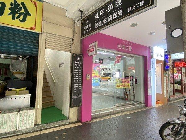 台北車站平價美睫、北車平價美甲-圈圈美甲美睫皮膚保養 (3).jpg