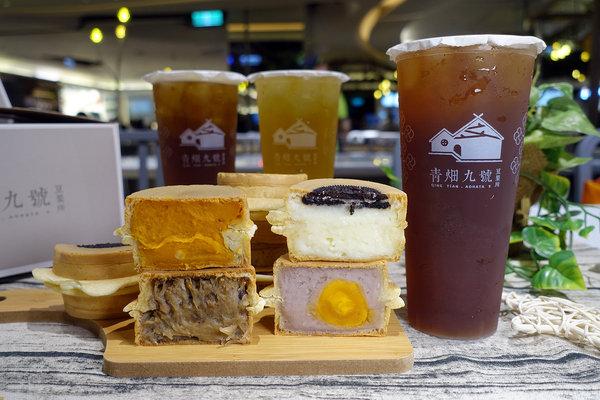 青畑九號豆製所台北京站廣場店,好吃京站甜點推薦 (29).jpg