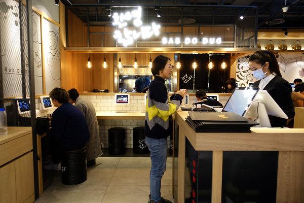 偷飯賊-信義遠百A13餐廳推薦,台北信義區韓式聚餐 (43).jpg