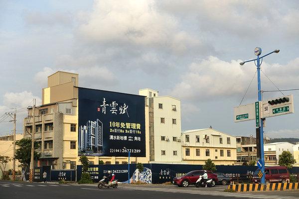 台中清水建案-青雲賦,台中清水買房,台中海線建案 (46).jpg