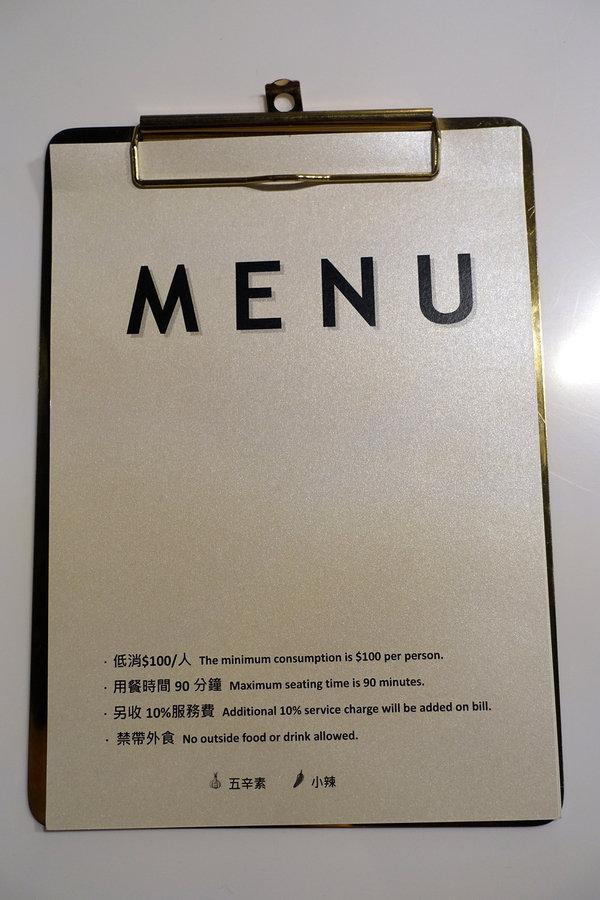 健康早午餐台北-小巨蛋站Salad Den (11A).JPG