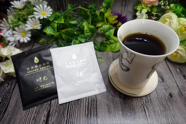 恩津酵素咖啡 (29).jpg