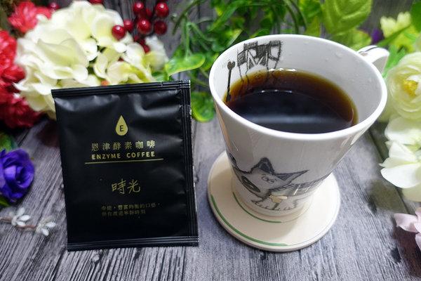 恩津酵素咖啡 (39).jpg