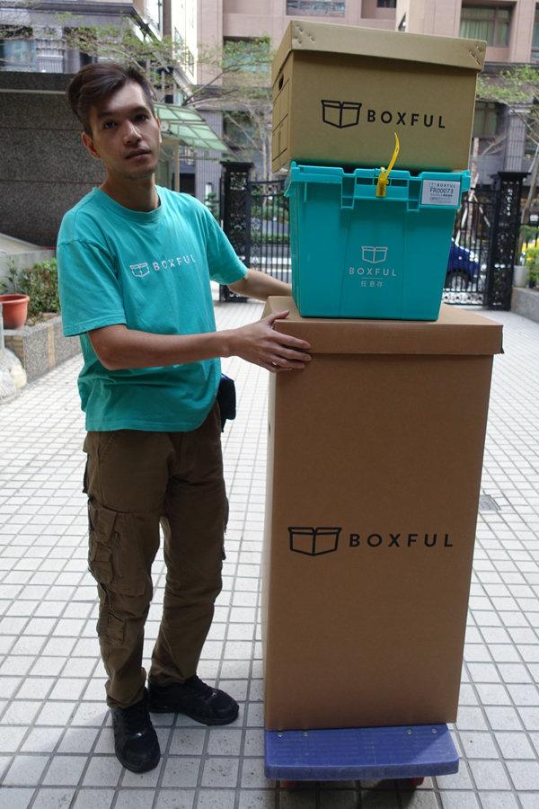 BOXFUL任意存 (13).jpg