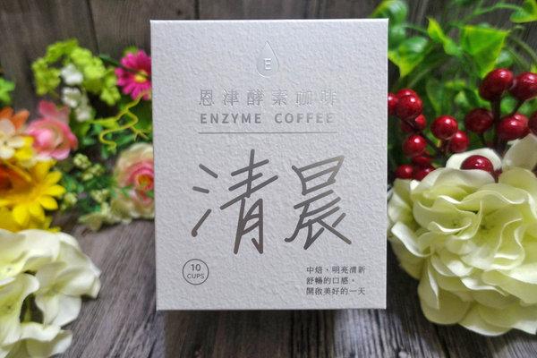 恩津酵素咖啡 (8).JPG
