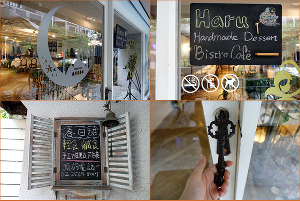 中山站下午茶蛋糕-春日甜Bistro Café (4).jpg