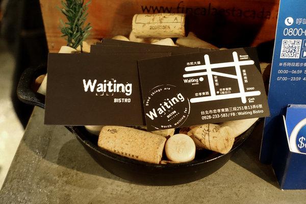 大安聚餐餐酒館-Waiting Bistro (41).jpg