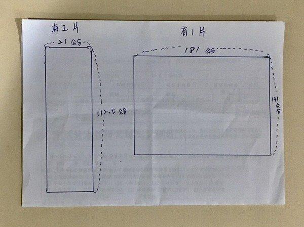 住家玻璃隔熱紙推薦-冠昇玻璃隔熱片行,3M建築居家隔熱膜 (17A).jpg
