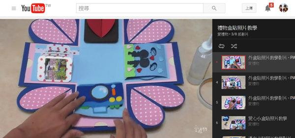 愛禮物驚喜禮物盒DIY材料包 (5a3).jpg