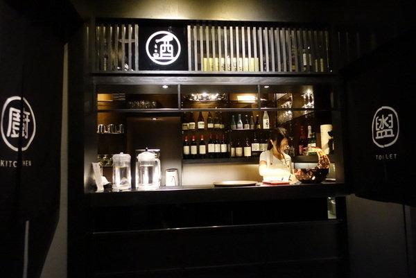 はんば燒肉專門 (7).JPG